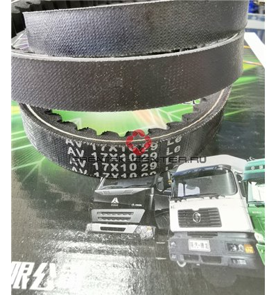 Ремень генератора Faw J6 17A*1029LC